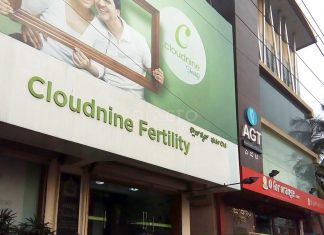 cloudnine-fertility-bangalore-1468389340-5785d7dc33019